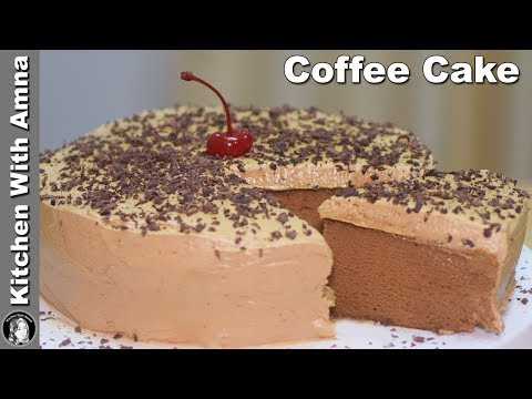 Coffee Cake Without Oven - Soft Coffee Sponge Cake Recipe - Kitchen With Amna