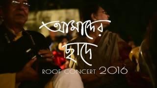 bangla new song 2016 Shuopoka