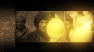 Al Risalah Movie Documentary Opening Title