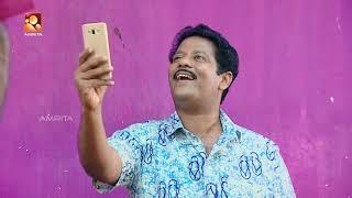 "Aliyan vs Aliyan | Comedy Serial | Amrita TV | Ep : 378 | "" മീ...റ്റൂ...""[2018]"