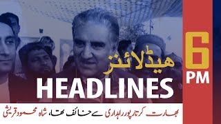 ARYNews Headlines |Babri Masjid, Ayodhya verdict unjust, says FM Qureshi| 6PM | 10 Nov 2019