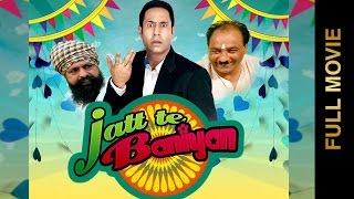 New Punjabi Movie 2015 | JATT TE BANIYA - Punjabi Full Movie 2015 | Punjabi Movie 2015