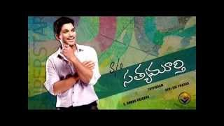 Allu+arjun+%22son+of+satyanarayana%22+story+leaked-+My+Movies