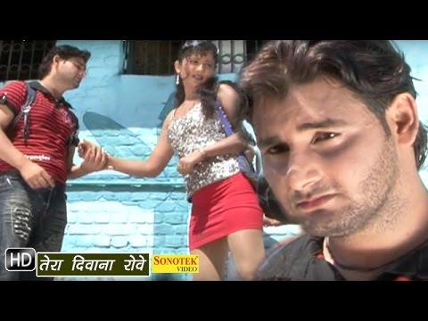 Xxx Mp4 Tera Deewana Rove तेरा दिवाना रोवे Vijay Verma ॥ Haryanvi Romantic Songs 3gp Sex