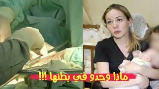 بدء بطنها بالانتفاخ بعد الولادة فماذا وجد الاطباء في بطن هذه الأم !! لن تصدق