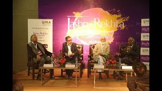Persian and Urdu Poetry Togetherness and Separation  | Jashn-e-Rekhta 2017