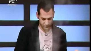 Murat yildirim  فيديو مراد وهو بيشهق للملوخيه 