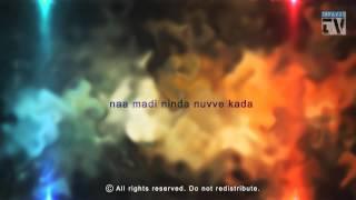 O Prema - Shravan (AUDIO)