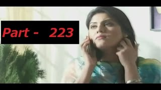 Bangla Comedy Natok Nine And A Half Part 223