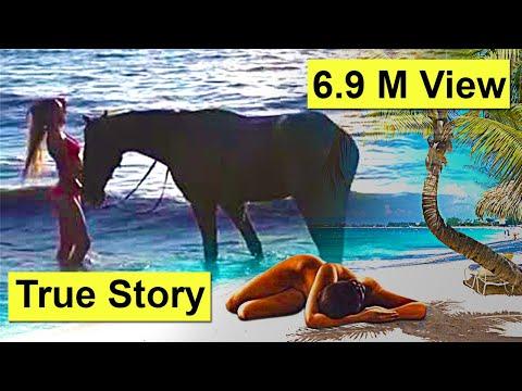 Xxx Mp4 ঘোড়ার সঙ্গে মিলনে মলদ্বার ক্ষতবিক্ষত হয়ে মৃত্যু Latest Bangla Update News Todays Story Message 3gp Sex
