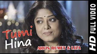 Tumi Hina By Arfin Rumey & Liza | Tarkata HD Bangla Movie Song | Moushumi & Arefin Shuvo
