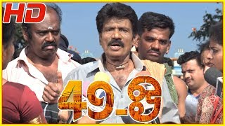 All villagers contest in election | 49 O Tamil Movie Scenes
