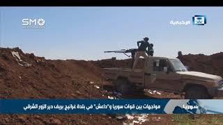 """تجدد المواجهات بين الفصائل السورية و""""داعش"""" في محور مخيم اليرموك"""
