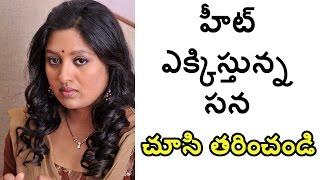 Telugu Character Artist Sana  Latest Hot Unseen Pics || Telugu New
