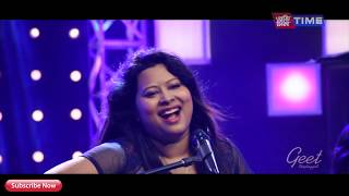 'O Naam' by Hurricane Gals || Present by Geet Unplugged || New Video Song || Assamese Band