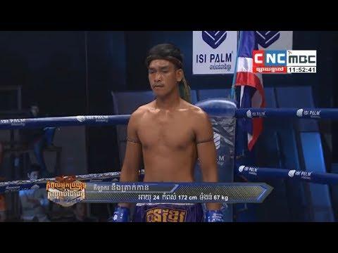 Xxx Mp4 Chhai Sara Vs Neng Trakkan Thai Khmer Boxing CNC 18 Feb 2018 Kun Khmer Vs Muay Thai 3gp Sex