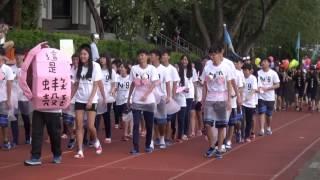 20161111_國立竹東高中105學年度校慶運動會_DV2(1)