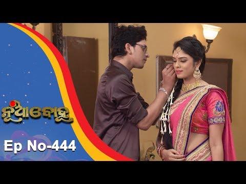 Xxx Mp4 Nua Bohu Full Ep 444 15th Dec 2018 Odia Serial TarangTV 3gp Sex