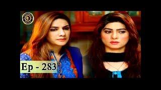 Begunah - Ep 283 | Top Pakistani Dramas