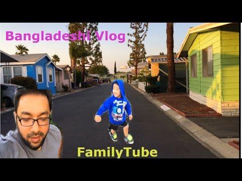 মোবাইল  বাড়ি- Bangla Vlog- Bangladeshi YouTuber's Vlog