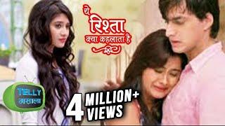 Naira To Sacrifice Kartik's Love For Gayu | Ye Rishta Kya Kehlata Hai