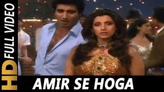 Amir Se Hoga Ya Garib Se Hoga |  Suresh Wadkar | Insaniyat Ke Dushman 1987 Song |  Dimple Kapadia