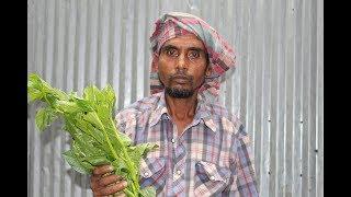 Village Food | Pui shak jhol recipe | Village life BD-1