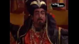 বাংলা আলিফ লায়লাপর্ব -১১,Bangla Alif Laila part -11