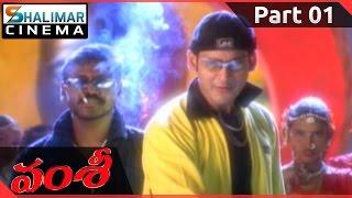 Vamsi  Movie Part 01/12 || Mahesh Babu, Namrata Shirodkar