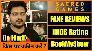 How IMDB Rating is Calculated ?   About Reviews