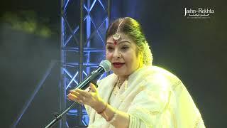 Ram Ke Janam Par Awadhi Lokgeet | Malini Awasthi | 5th Jashn-e-Rekhta 2018