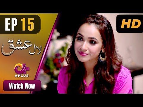laal ishq episode 15 | aplus ᴴᴰ dramas | faryal mehmood