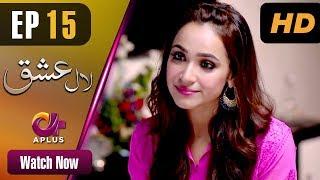 Laal Ishq - Episode 15 | Aplus ᴴᴰ Dramas | Faryal Mehmood, Saba Hameed | Pakistani Drama