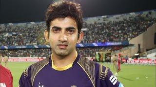 IPL 2016 | Gautam Gambhir : Focused On Scoring Runs For KKR, Not On India Comeback