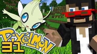 Minecraft: Pokemon Ep. 31 - LEGENDARIES FER DAYZ