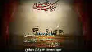 Zakir ashiq nabina yadgar qaseeda
