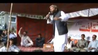 Gilgit balistan songs by salah ud din hasrat