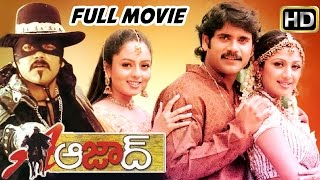 Azad Telugu Full Length Movie || Nagarjuna , Soundarya || Latest Telugu Movies
