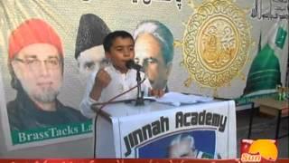 Syed Muzammil Speech on 14 August 2014 ( Jinnah Academu Larkana Prog:)