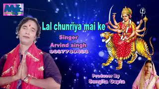 Albam bhakti se khus mai baru  singer - Arvind singh hajipur 2017