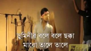 The Pissla ft Safa Kabir Tiger Song ICC World Cup-2015