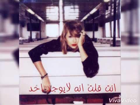 Babe - Sugarland feat. Taylor Swift مترجمة