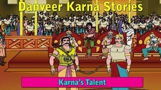 Karna's Talent | Danveer Karna Hindi Stories | Sut Putra Karna Hindi Stories | Karna Kavach Kundal