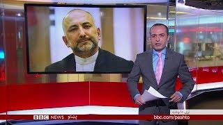 BBC Pashto TV Naray Da Wakht 27 May 2018