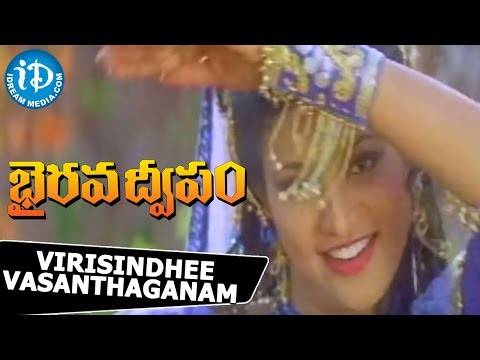Xxx Mp4 Bhairava Dweepam Movie Virisindhee Vasanthaganam Song Balakrishna Roja M Suresh 3gp Sex