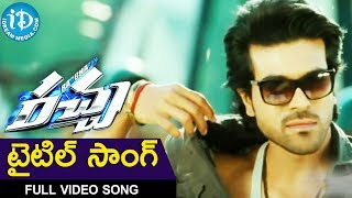 Rachha Title Song - Racha Movie Full Songs - Ram Charan - Tamanna