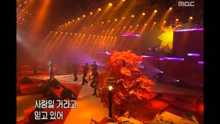 Whee Sung - With Me, 휘성 - 위드 미, Music Camp 20031004
