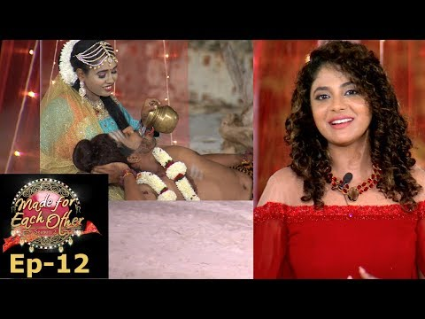 Xxx Mp4 Made For Each Other I S2 EP 12 I Contestants To Recreate Famous On Screen Jodies I Mazhavil Manorama 3gp Sex