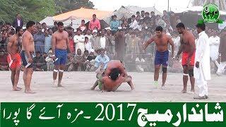 Kabaddi Match 2017 In Harsa Kot | Semi Final Match