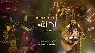 BTS, Ilallah, Sounds of Kolachi, Coke Studio Season 11, Episode 6